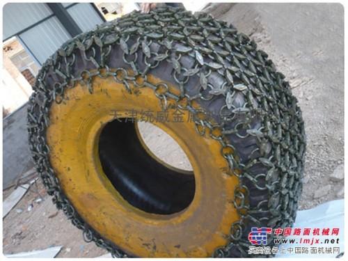 小型装载机轮胎保护链30铲车防滑链30铲车保护链