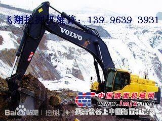 沃尔沃挖掘机维修售后中心139-9639-3931