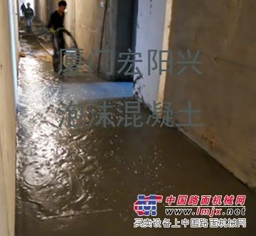 福建泡沫混凝土 知名的泡沫混凝土回填墊層經銷商