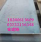 供应Q500NH代理.Q550NH耐候钢材质价格