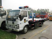 全国出售道路清障车/扫路车/高空作业车/冷藏车等各种专用车