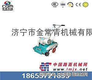 HQZ700型路面清灰机,清渣机,地面清理机器