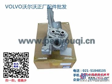 沃尔沃遍达燃油泵-沃尔沃发电机组配件