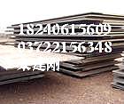 供应Q460(C/D/E高强板,尺寸和规格