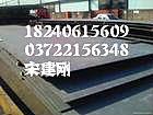 供应耐候板Q295GNH,Q345GNH,Q390GNH