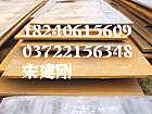 供应优质碳素钢板10-50#、16Mn、20Mn