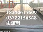 供应Q370qC、Q420qC、14MnNbq桥梁板
