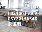供应Q345-Z15/Z25/Z35/Z向厚钢板