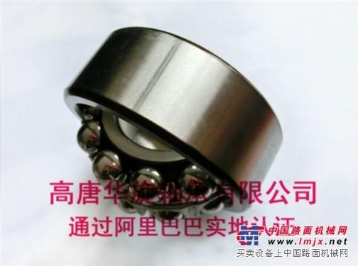 微型调心球轴承 1301 耐高温调心球轴承 轴承厂家直供