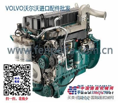 沃尔沃FM12发动机配件-沃尔沃FH16发动机配件-卡车配件