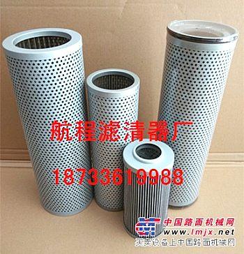 供应EF-108-100徐工泵车滤芯
