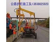 云南高速公路安装护栏贵州波形护栏打桩公路钻孔施工设备精良