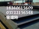 供应09CrCuSb-ND钢-ND钢材料