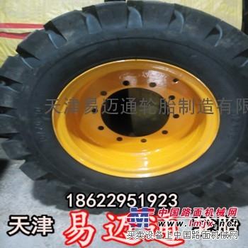 铲车轮胎16/70-20 小型装载机轮胎1670-20
