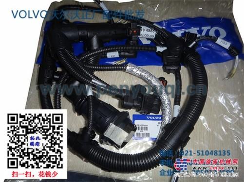 供应沃尔沃fm12拖泵车配件