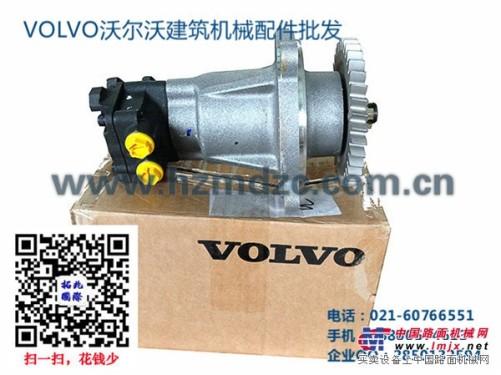 沃尔沃卡车燃油泵-沃尔沃柴油泵-沃尔沃卡车手油泵