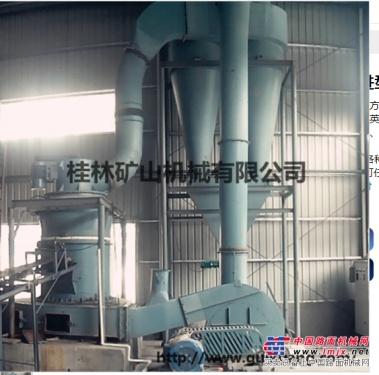供应4R和5R4125改进型摆式磨粉机
