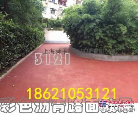 上海九亭镇沥青混凝土摊铺彩色沥青改造、修复