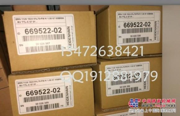 供应ERN1120 1024现货669522-02价格海德汉