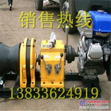 柴油快速拖拉机绞磨机 手扶拖拉机双卷筒绞磨 施工用具