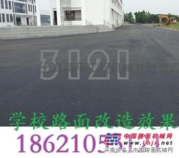 上海沥青混凝土上海学校道路沥青修补改造新沥青报价