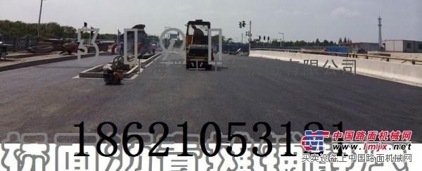 上海嘉定工业区彩色透水沥青路面~沥青道路改造工程沥青铺设价格