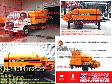 混凝土输送泵车,托泵,地泵租赁维修销售