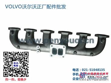 供应沃尔沃柴油发电机组配件-进排气门-导管-座圈