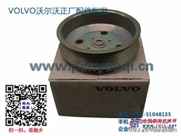 供应沃尔沃柴油发电机组发动机配件-VOLVOPENTA配件