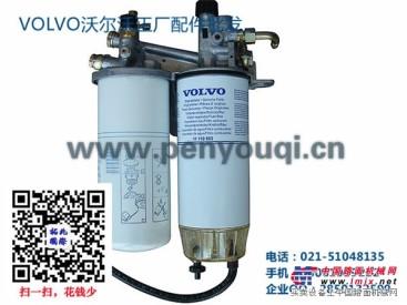 供应沃尔沃遍达配件-沃尔沃柴油发动机配件
