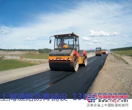 上海沥青混凝土施工沥青路面修补