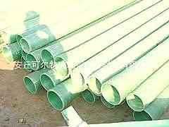 供应山东质量优良的玻璃钢夹砂管道 北京玻璃钢给排水管道