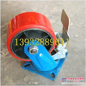聚氨酯轮,聚氨酯万向轮、聚氨酯脚轮万向轮,铁芯聚氨酯脚轮