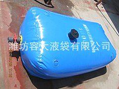 品质好的抗旱水囊哪里有供应 圆锥体水囊厂家