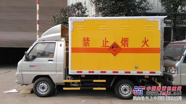 厂家出售烟花爆竹防爆运输车