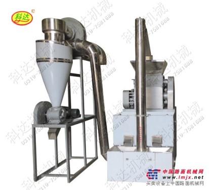 辣椒磨粉机-科达机械