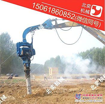 供应液压锤生产厂家 挖掘机打桩锤 震动锤 打桩机械电话