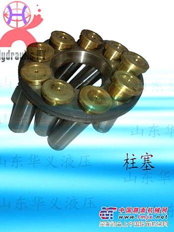 液压泵配件维修