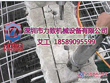 取代风镐机械快速破拆钢筋混凝土