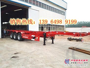40英尺集装箱骨架式运输车