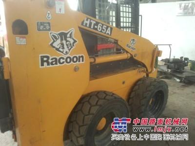 浣熊HT-65A滑移装载机大修