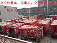 南京租赁出租剪刀垂直升降型覆带式高空作业车