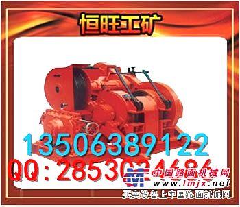 供应TXJ-1600岩心钻机 岩心钻机   千米钻机