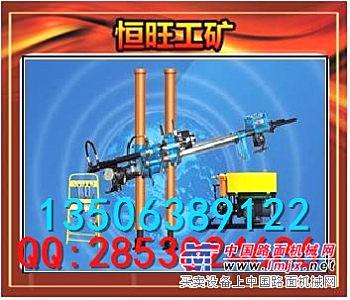 KY150型全液压钻机  水井钻机 全液压钻机   钻机