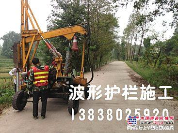 供应山西护栏安装公路护栏打桩波形护栏施工