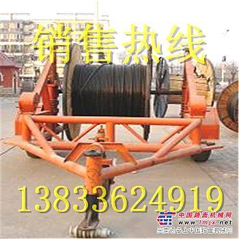 供应机械电缆放线车 多功能电缆放线车 液压钢线拖车