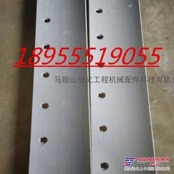 供应徐工GR215平地机刀板 平地机刀片