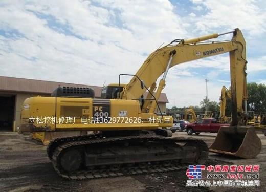 重庆北碚小松挖掘机维修售后服务4S店