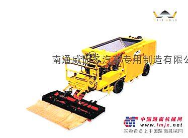 供应小型稀浆封层机械,道路灌封机