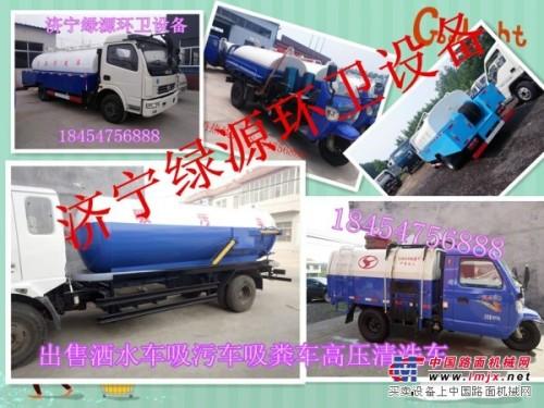 农村改造专用垃圾车垃圾桶 沼气吸粪车洒水车